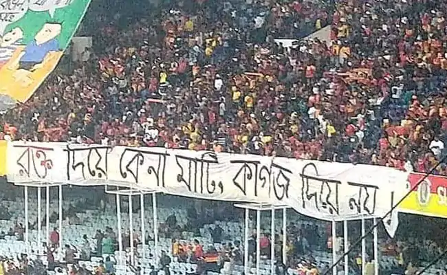 #NRC, #CAA unites rival football fans in West Bengal like never before  https://www. ndtv.com/india-news/nrc -caa-unites-rival-football-fans-in-west-bengal-like-never-before-2166862  … <br>http://pic.twitter.com/dsympWesHV