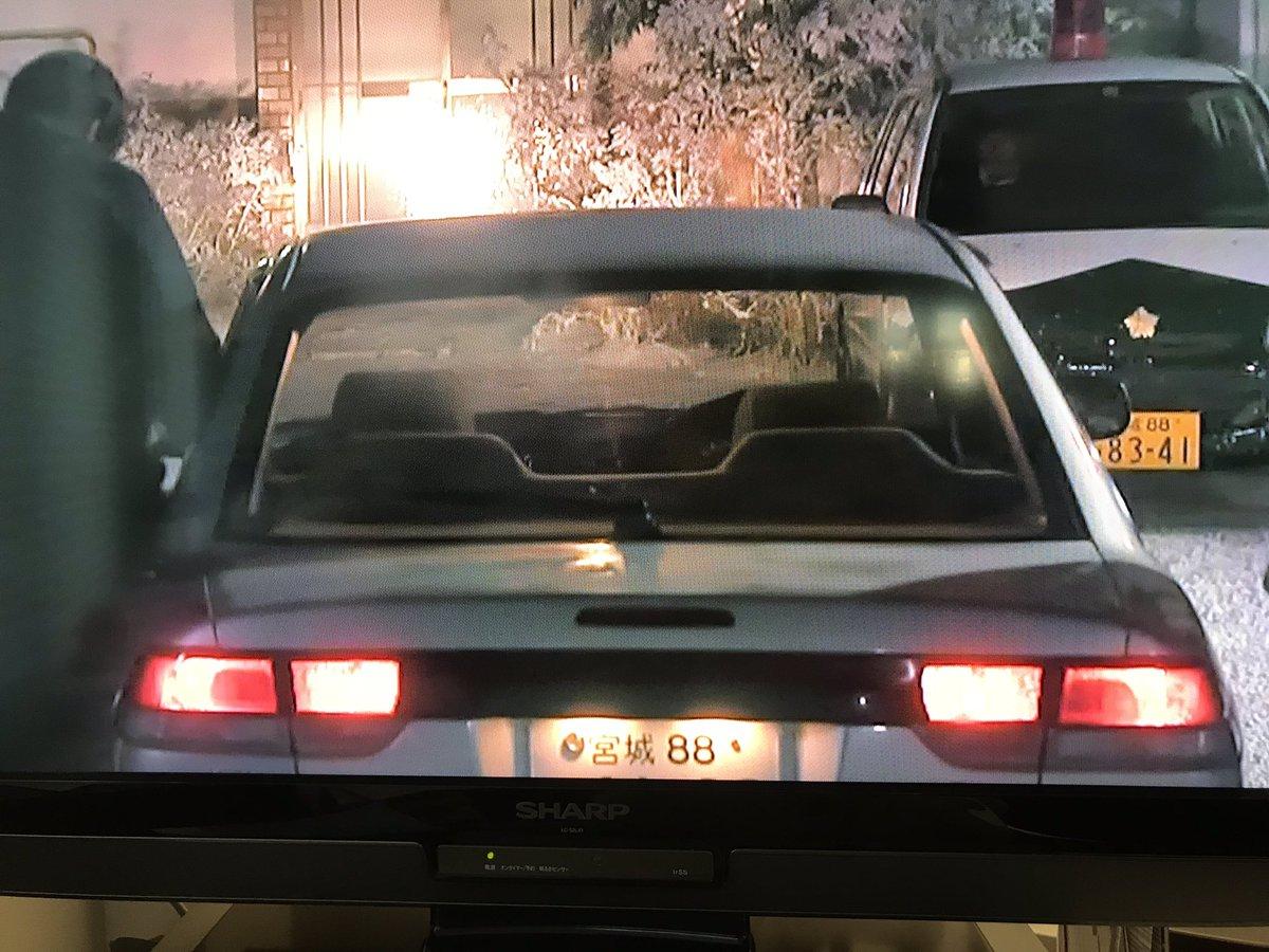 test ツイッターメディア - #テセウスの船 劇用車が色々言われてるから詳しく見てみたんだけど、全部1990年以降に販売されたクルマで逆に凄い。スバルがスポンサーならSKCで保存されてるレオーネとかレックスあたり貸してあげればいいのに… https://t.co/qCe2q5hZe1