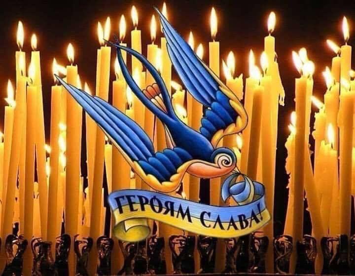 Шествие памяти и панихида по Небесной Сотне прошли в Киеве - Цензор.НЕТ 667