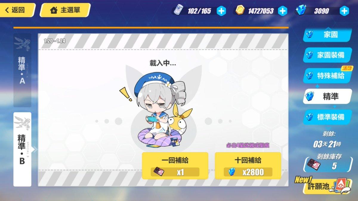 #HonkaiImpact3rd  The image is not ready yet and it confuses #BronyaZaychik  #honkaiimpact3 #anime #rpggame #animerpg #game #mihoyo #animegame #screenshot
