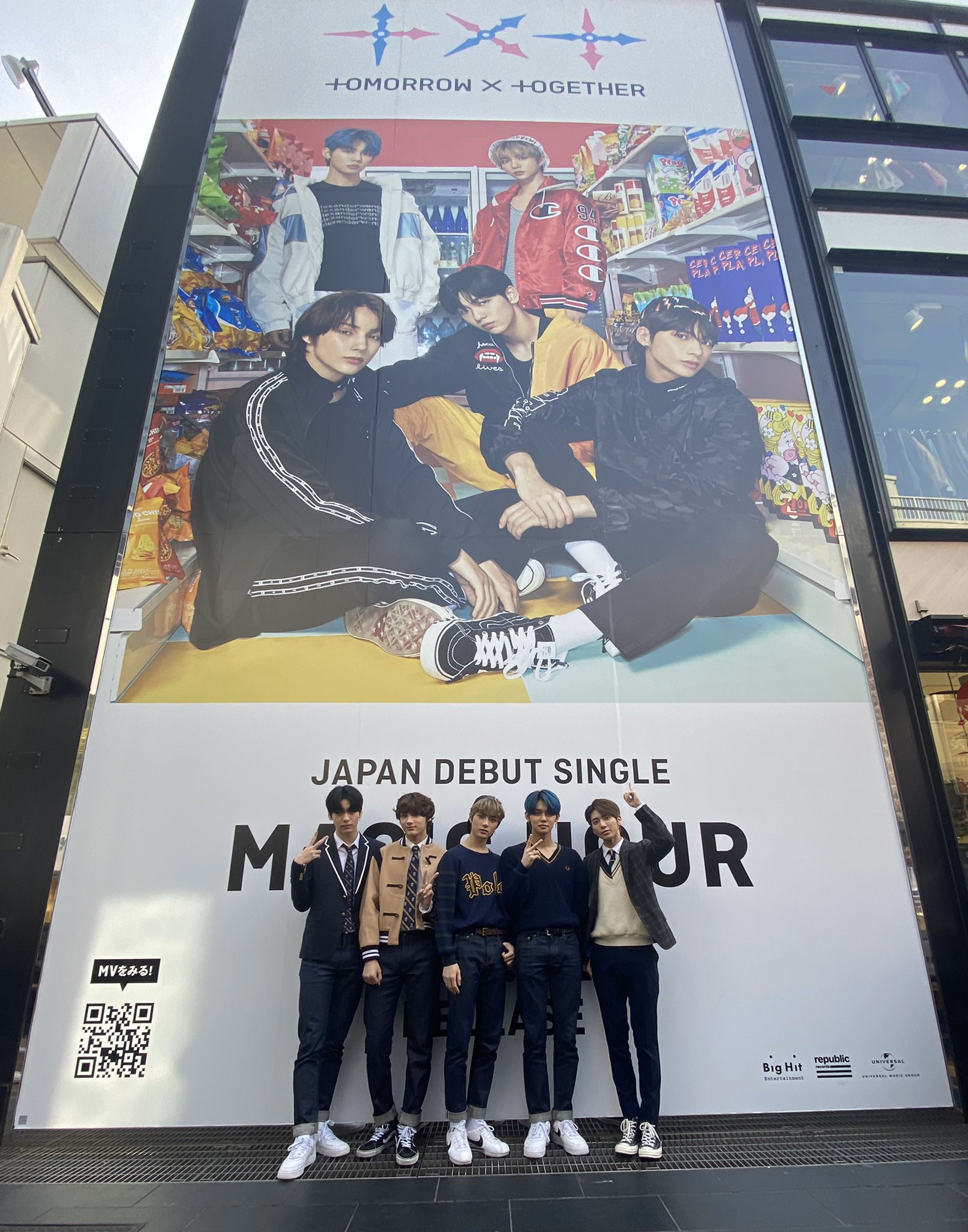 MAGIC HOUR berhasil debut di urutan 8 Tower Records Album Sales