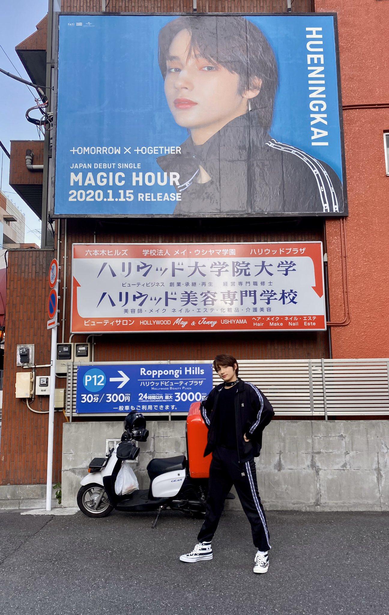 TXT Sukses Debut di Jepang dengan MAGIC HOUR