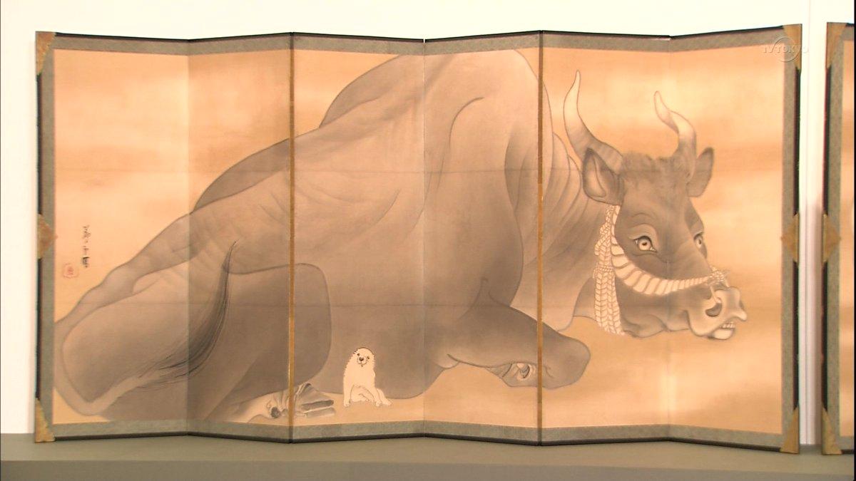 有名すぎる白象黒牛図屏風のわんこを作ってみました。絵の可愛さを充分に再現できませんでした…悔しい…