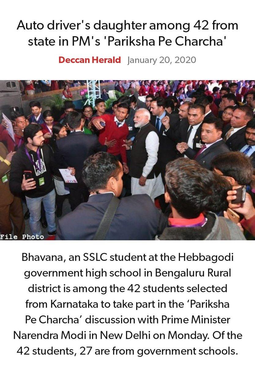 #MeraParivarBhajpaParivar  #BarBarNamoNamoNamo  #IndiaSupportsCAA_NRC_NPR Auto driver's daughter among 42 from state in PM's 'Pariksha Pe Charcha' https://www.deccanherald.com/state/auto-drivers-daughter-among-42-from-state-in-pms-pariksha-pe-charcha-796210.html…  via NaMo Apppic.twitter.com/DUDWQ4rJ3i