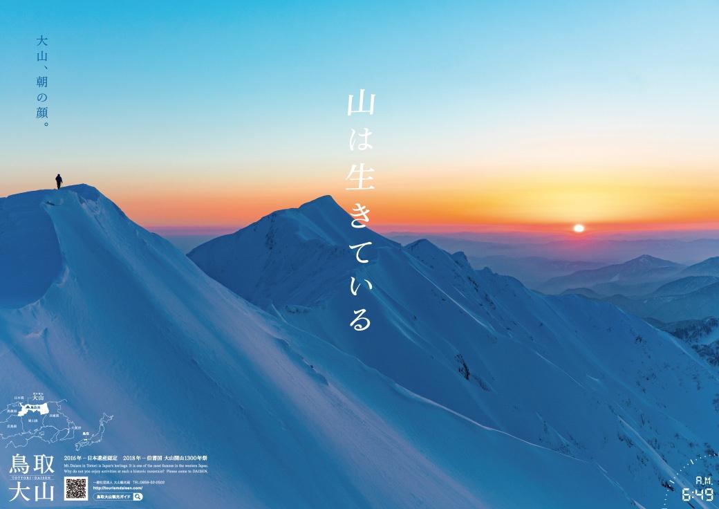 shigeko_mims photo