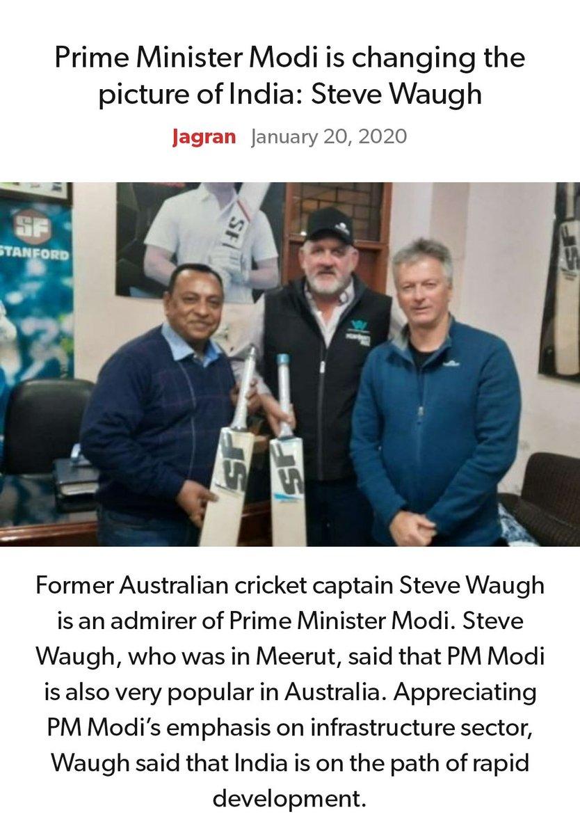 #MeraParivarBhajpaParivar  #BarBarNamoNamoNamo  #IndiaSupportsCAA_NRC_NPR Prime Minister Modi is changing the picture of India: Steve Waugh https://www.jagran.com/uttar-pradesh/meerut-city-modi-changing-the-picture-of-india-and-is-also-popular-in-australia-19950417.html…  via NaMo Apppic.twitter.com/LCzulYdQaI