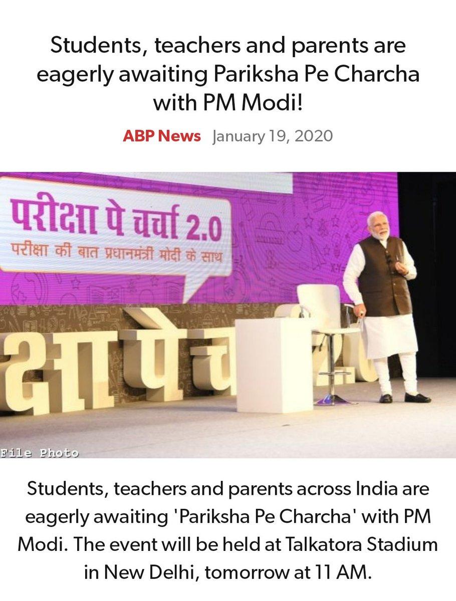 #MeraParivarBhajpaParivar  #BarBarNamoNamoNamo  #IndiaSupportsCAA_NRC_NPR  Students, teachers and parents are eagerly awaiting Pariksha Pe Charcha with PM Modi! https://www.abplive.com/news/india/pmnarendra-modi-modi-to-address-pariksha-par-charcha-1282409…  via NaMo Apppic.twitter.com/uaKlA3iXmr