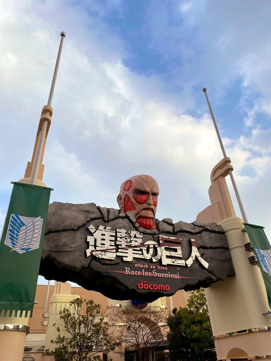 【由依】今日の19時からは、ユニバーサル・クールジャパン2020 前夜祭ニコ生!コレに乗るよ〜‼︎‼︎ワクワク(꒪˙꒳˙꒪ )#USJ #進撃の巨人 #XRライド