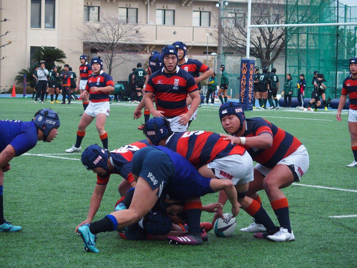 ラグビー 2020 大会 高校 近畿