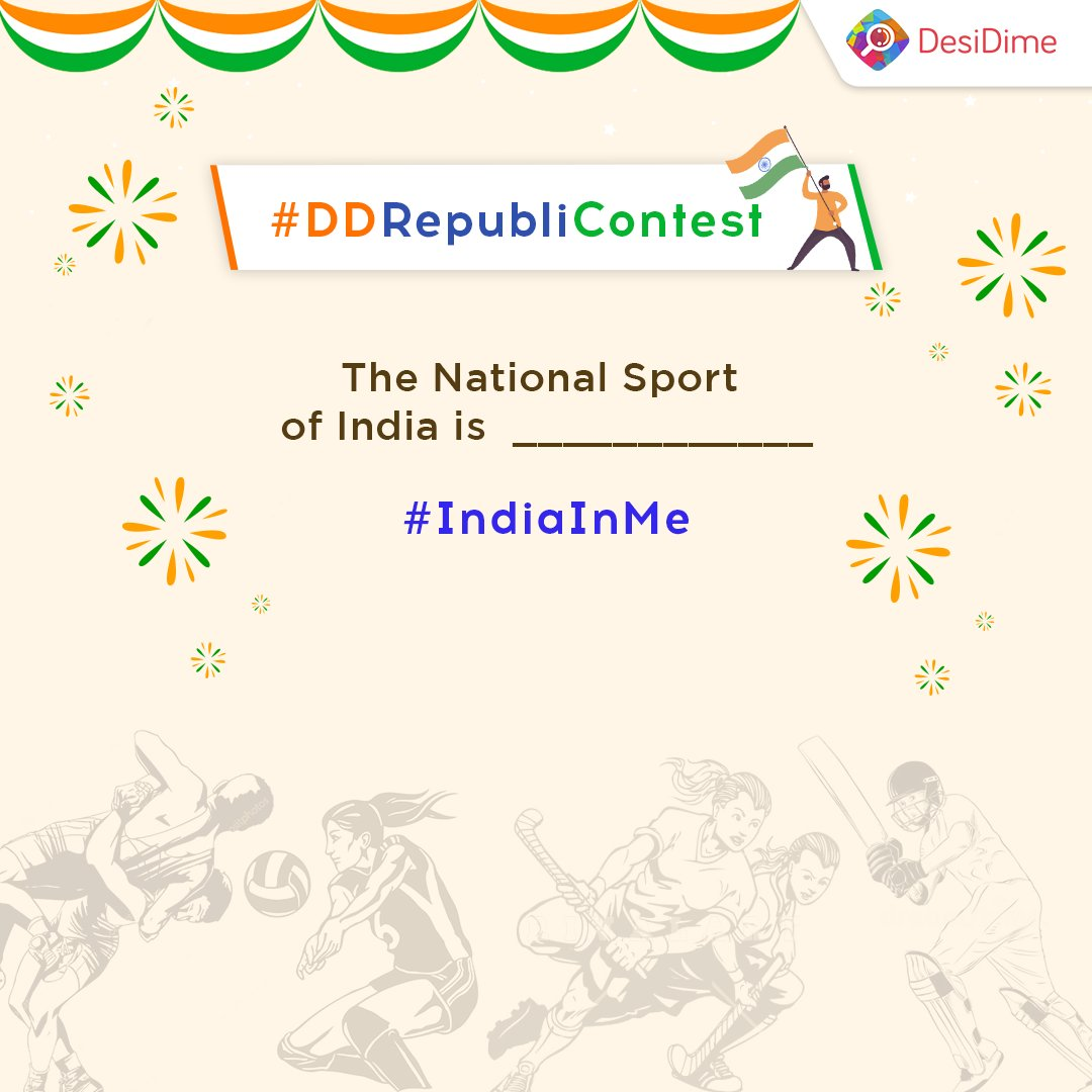 Here's the Q.2 of #DDRepubliContest #IndiaInMe.   T&Cs:  http:// bit.ly/2G3tnge      #Contest #ContestTime #ContestofChampions #ContestAlertIndia #ContestIndia #contests #quiz #games #MondayMorning #MondayMotivation #mondaythoughts #MondayVibes #MondayMood #MondayBlues #monday<br>http://pic.twitter.com/P2JdzOezzl