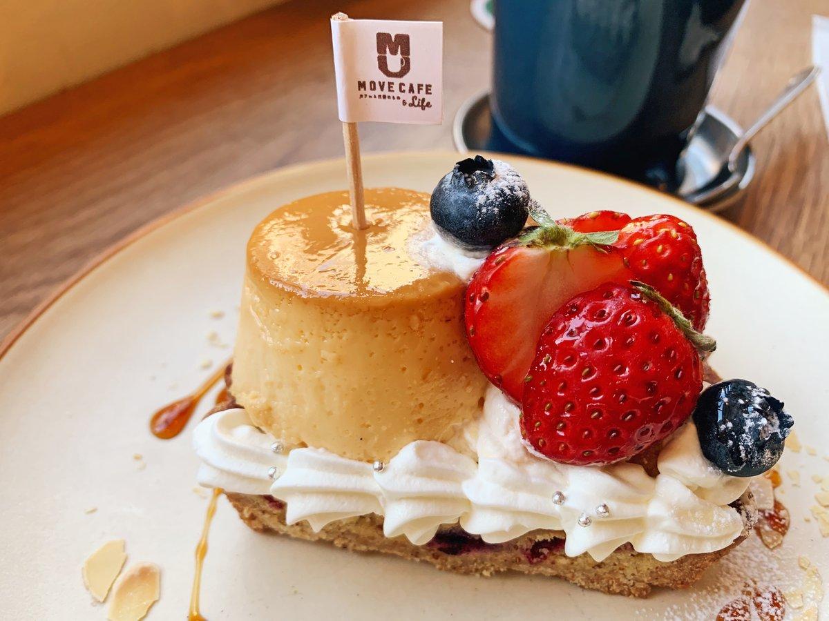【MOVE CAFE】@東京:新宿三丁目駅から徒歩4分イチゴ&プリンを乗せたタルトを食べられるカフェ。サクサク食感の香ばしいタルトに柔らかいプリンと旬のイチゴを乗せてクリームで彩った欲張りスイーツ!お皿全体が美しく彩られた芸術的な一皿です✨こちらは期間限定品となります!