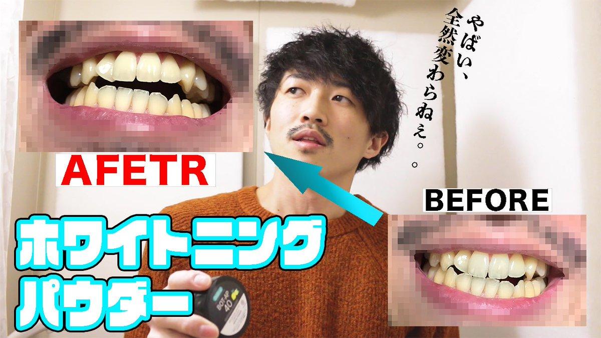 ドクター オーラル 効果 【Drオーラル ホワイトニングパウダーは使いにくい?】本当に歯を白くする効果があるのか口コミや成分を調べました...