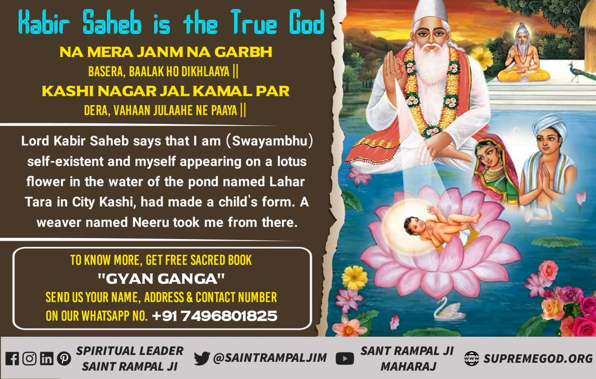 #GodMorningMonday GOD doesn't take birth from a mother's womb & is not in the circle of life & death! He is sole power who is binding the universes together! Satlok is His native land, where there is plenty of abundance in everything! He is here as SaintRampalJi! #MondayVibes <br>http://pic.twitter.com/53wRLr6YOz