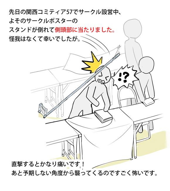 マツダ 2/9COMITIA【K34b】さんの投稿画像