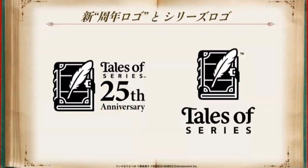 Today is a day of celebration. Tales Of has rebranded itself to Tales Of Series. And now the Franchise has an official Series Symbol!  THE HYPE TRAIN OFFICIALLY TAKES OFF!! <br>http://pic.twitter.com/8sUUcLth5J