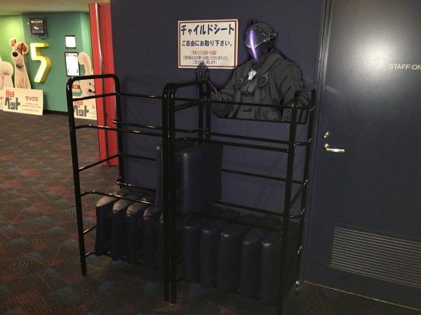 『劇場版 メイドインアビス 深き魂の黎明』を鑑賞後、チャイルドシートがカートリッジに見えてしまうという致命的な致命傷の不具合が発生するという問題。