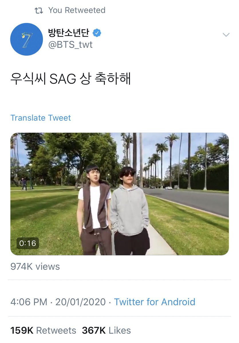 The entire Wooga squad congratulated Choi Wooshik on his big win at the SAG Awards. Choi Wooshik is part of the ensemble cast for 'Parasite', which won the Best Ensemble award at SAG Awards last night. All of them are so supportive and encouraging of each other #Taehyung @BTS_twt<br>http://pic.twitter.com/nVxRWLYLrS