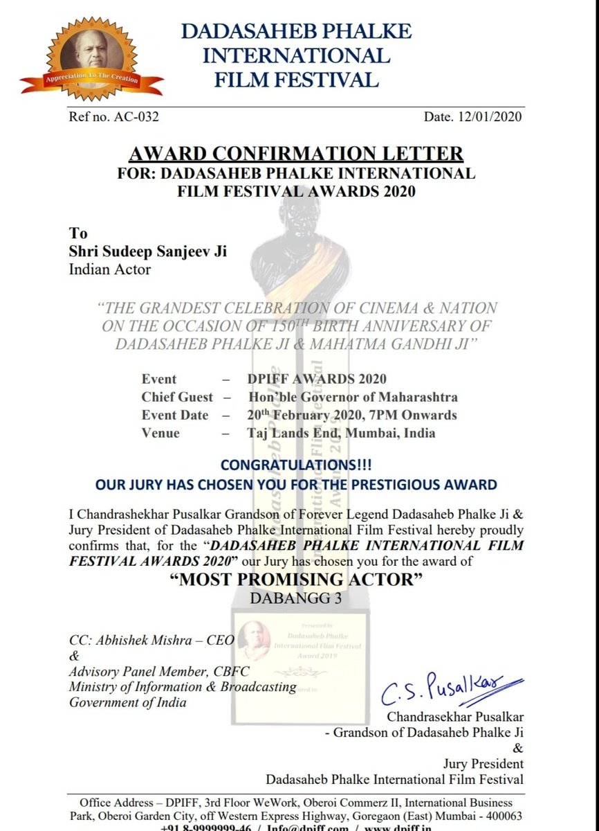 .@KicchaSudeep  gets Dadasaheb Phalke International Film Festival most promising actor award for his role in #Dabangg3. The award will be given by the governor of Maharashtra on February 20th at Mumbai