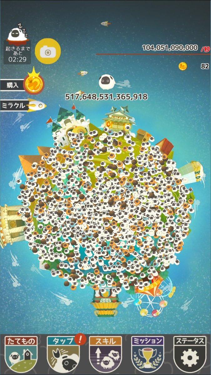羊が517,825,418,218,918匹…そろそろ寝たい#100万匹の羊