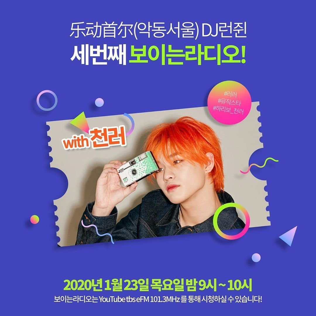 Chenle will be a special guest for Akdong Seoul viewable radio broadcast this Thursday, January 23th 9PM KST!!! Make sure to stream to Renra guys!!!   https:// youtu.be/EO1i97PpSNs    <br>http://pic.twitter.com/mOoI9Z7XSN