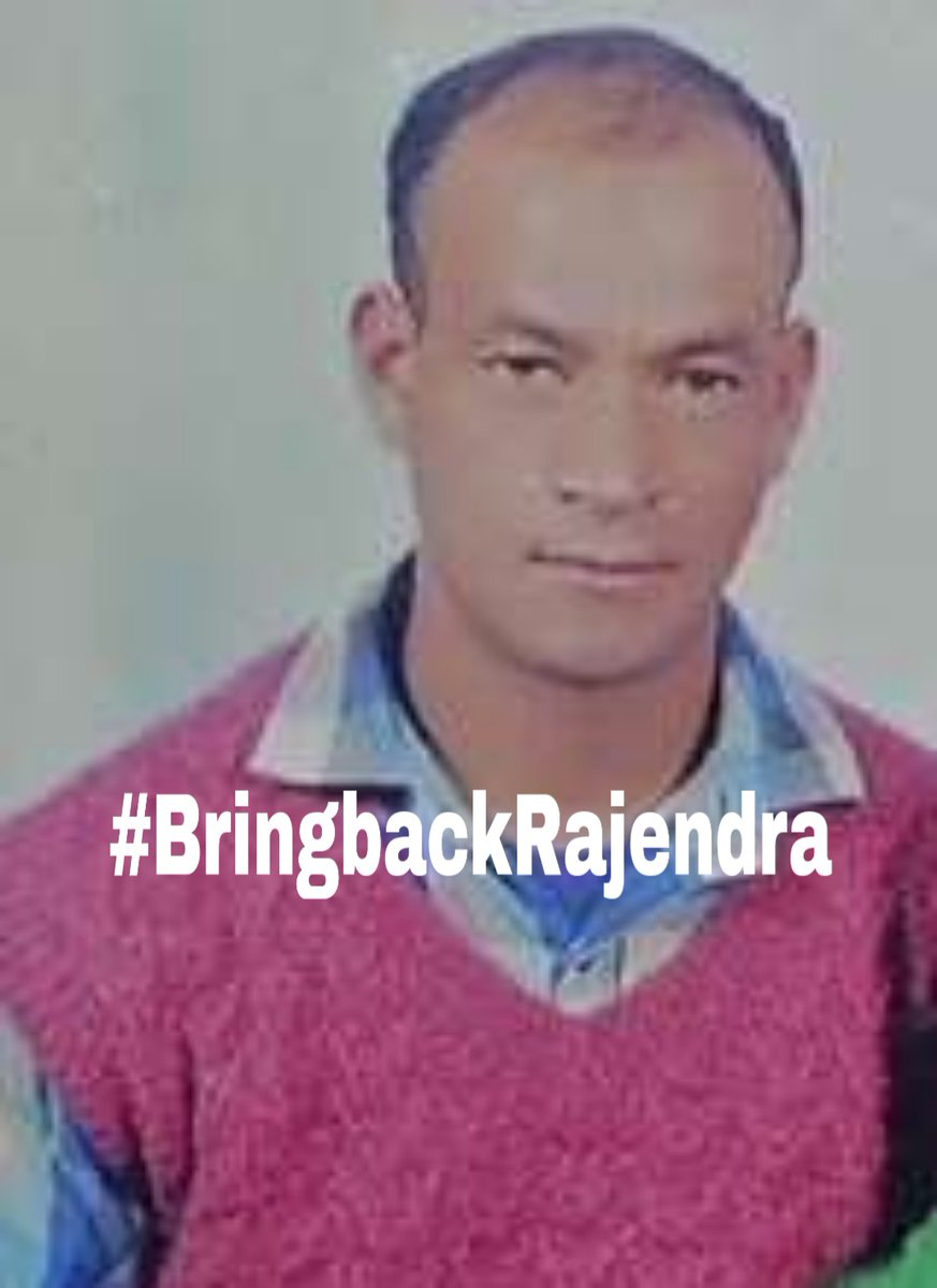 #bringbackrajendra request to all pls enlarge this campiagn so that our rajendra can become abhinandan and our country media will bring back him... #zeenewswithtruth #aajtaksting  #pmoindia #amitsha  #Uttarakhand #BollywoodCelebs #indiatoday #uttarakhandwithrajendrapic.twitter.com/X43CHXaJHg