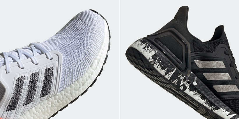"Adidas ULTRA BOOST 20 ""Marble Splatter"""