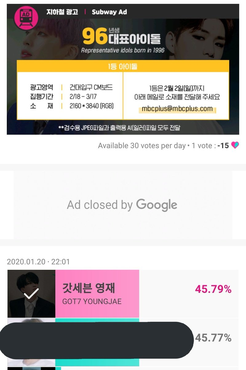 please give Youngjae  on Idolchamp for representative idol born in 1996. Voting event ends on 23/1 6pm KST. Every vote matters to help win him a Subway ad.    http:// mbcplus.idolchamp.com/app_proxy.html ?type=vote&id=vote_1628_1054  …   96년생 대표돌 결승전 진행 중!  #Youngjae #영재 #GOT7  #갓세븐 @GOT7Official<br>http://pic.twitter.com/qGbexsjyW9