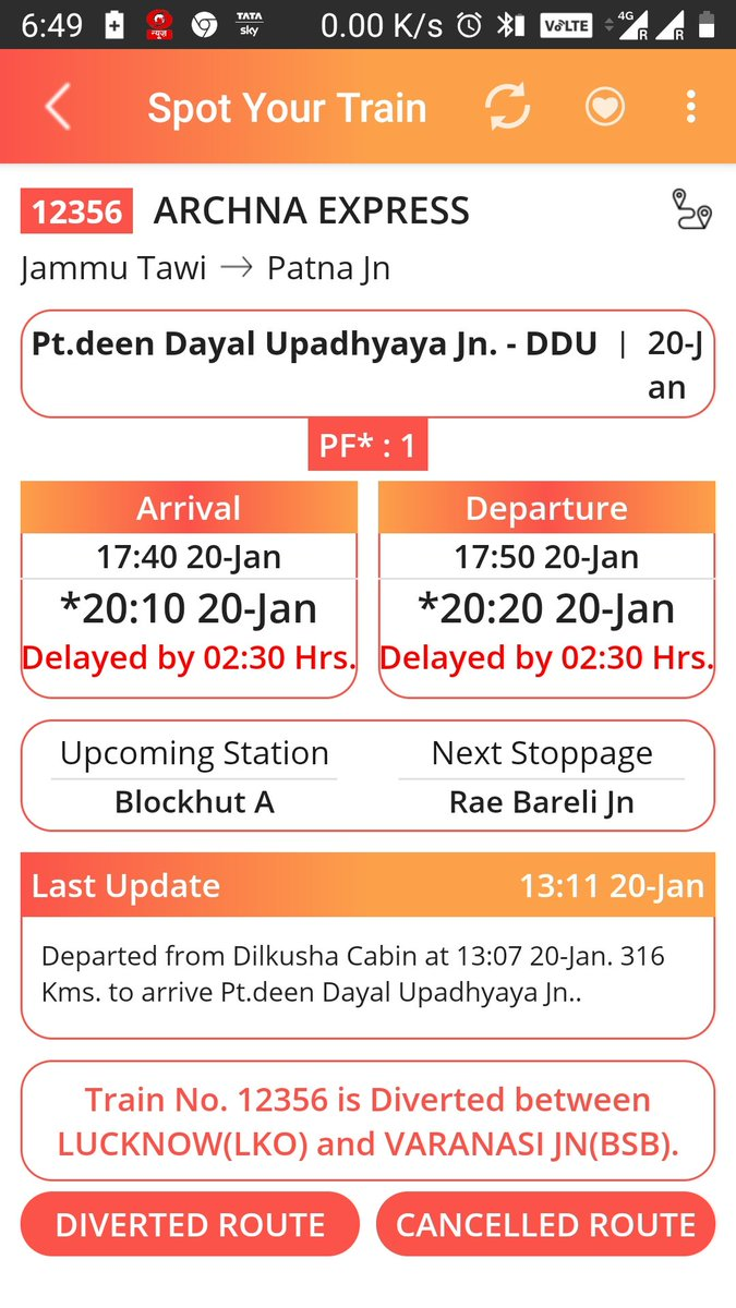 @PiyushGoyal sir no update showing since 1 pm.मेरी फैमिली जो कि कोच b1 में है। I am very worry about that..They will go DANAPUR. pic.twitter.com/eTFoqKppO5