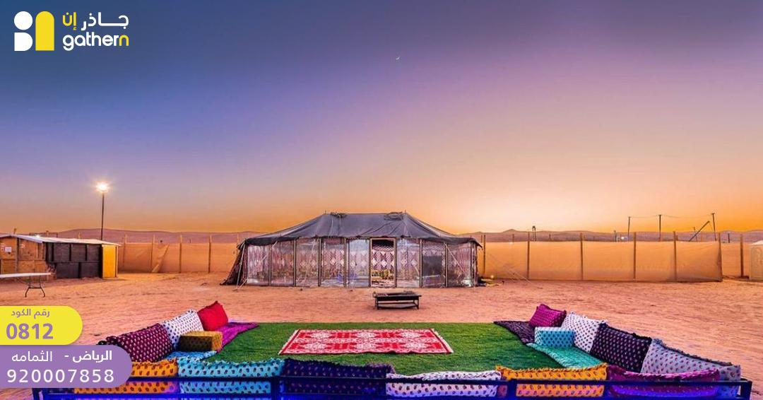 الجو الحلو وش يبيله ؟ 🙄🤔  اكيييد طلعة مخيم 😍🔥💜 #مخيمات_الرياض حي الثمامه  للحجز :   #شاليهات #مخيمات #مخيمات_الرياض #مخيمات_الثمامه