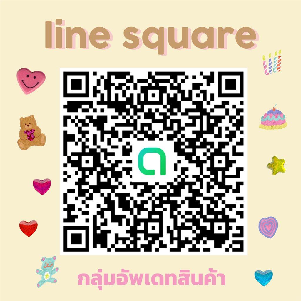 ที่ร้านมี line square แย้ววว เย้ scan หรือคลิกเข้ากลุ่มมาได้เลยค้าบบบบ https://bit.ly/2sGmUoupic.twitter.com/HAqJs61TkH