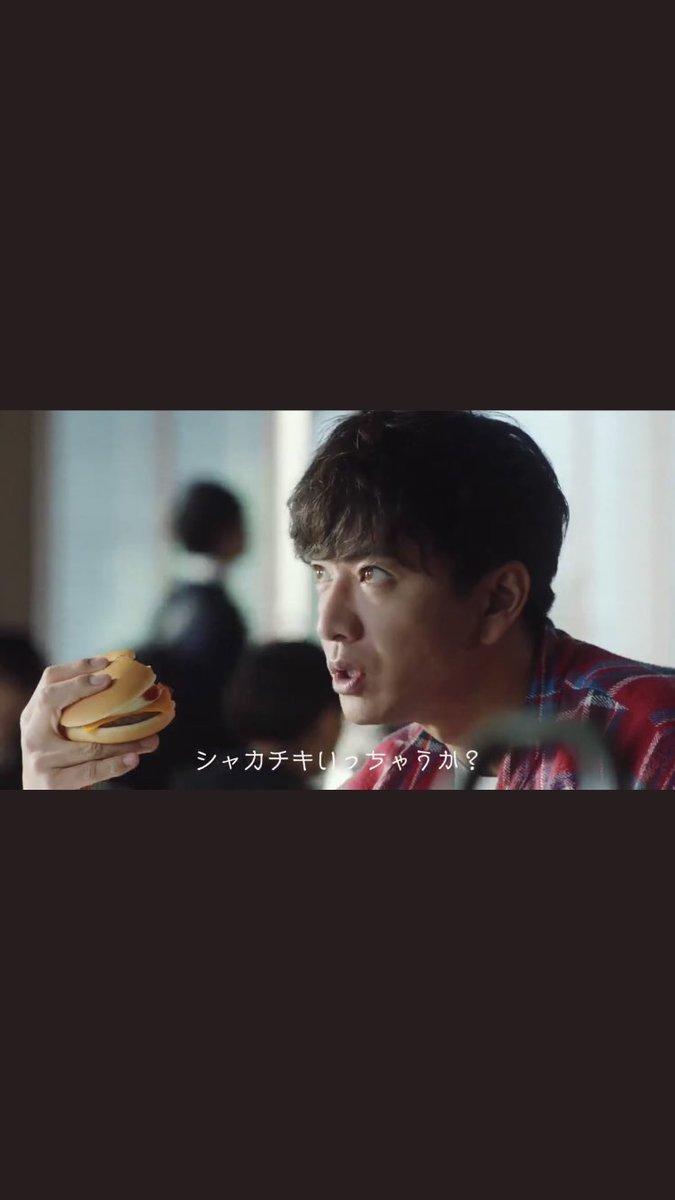 キムタク ハンバーガー