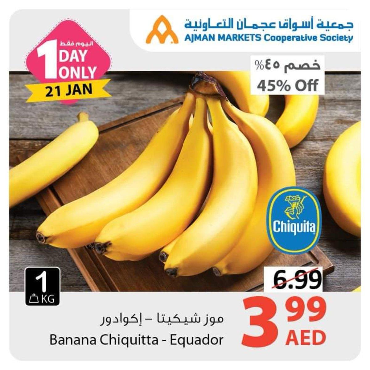 عروض جمعية أسواق عجمان الإمارات الثلاثاء 21-1-2020   Ajman markets coop UAE offers Tues 21-1-2020 http://api.tsawq.net/134753pic.twitter.com/mVjwYI7jS4