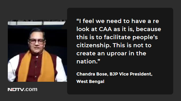 Chandra Bose, BJP Vice President, West Bengal on his suggestion that #CAA be amended to include all religions.  @OnReality_Check<br>http://pic.twitter.com/zoi3W58CVa