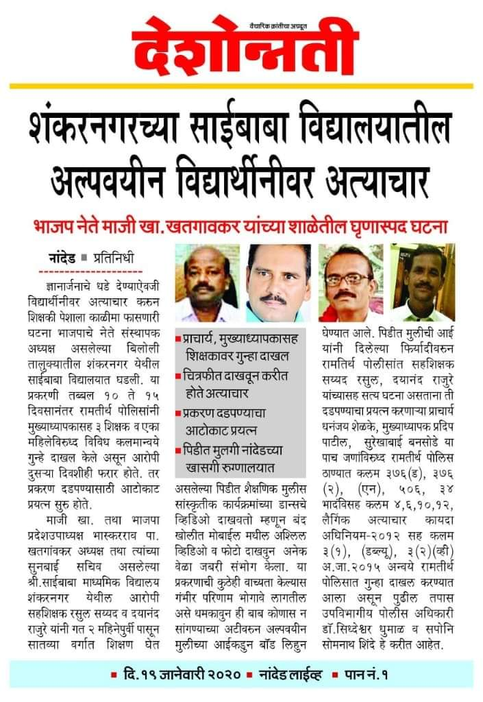 @supriya_sule @priyankagandhi @SunilTatkare @MaxMaharashtra @RavindraAmbekar @PrasannJOSHI  @nawabmalikncp  @AnilDeshmukhNCP @CPMumbaiPolice @MumbaiPolice  @diptiraut75 @AshokChavanINC @prithvrjpic.twitter.com/atMtfOa16u