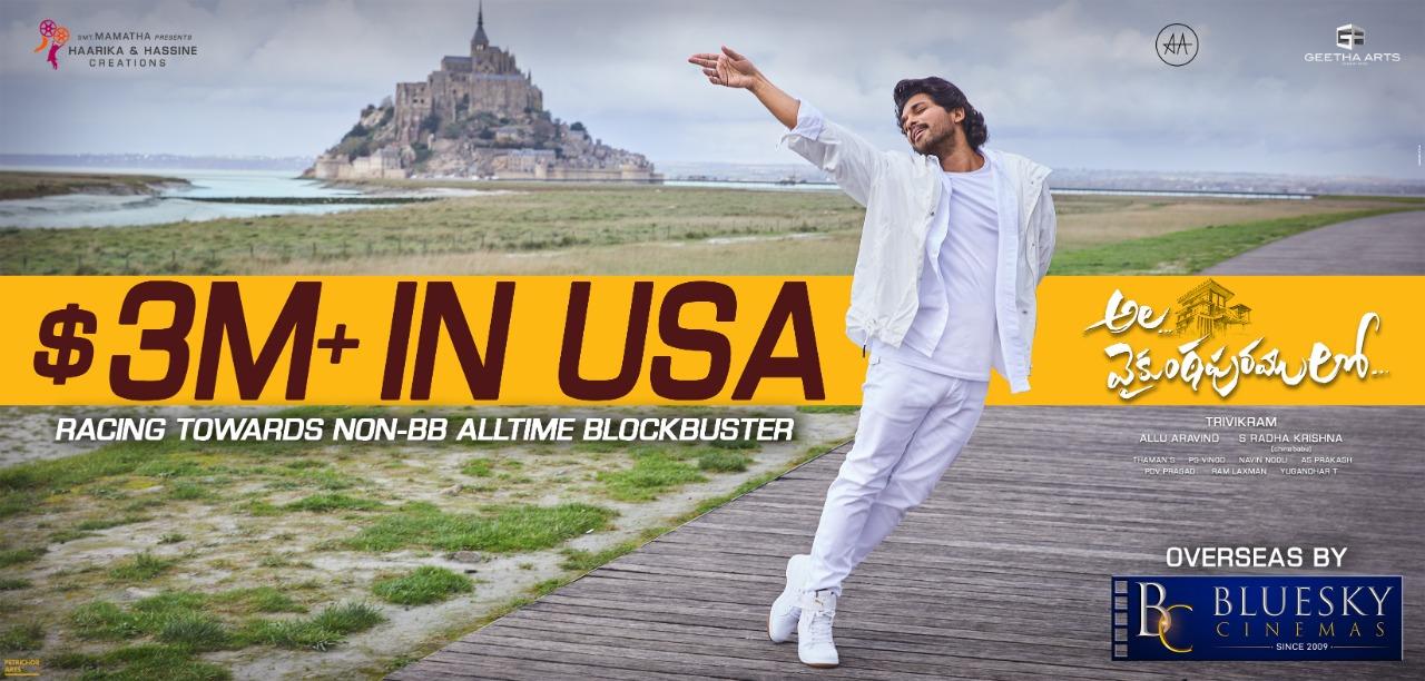 allu arjun another box office record