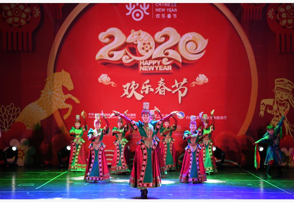 मेक्सिको के राज्य टाल्नपेंटला में आगामी चीनी चंद्र नववर्ष की शुभकामनाएं देते हुए एक उत्सव कार्यक्रम में प्रस्तुति देते चीन के भीतरी मंगोलिया स्वायत्त क्षेत्र के अभिनेता।pic.twitter.com/eoadu2CJSD