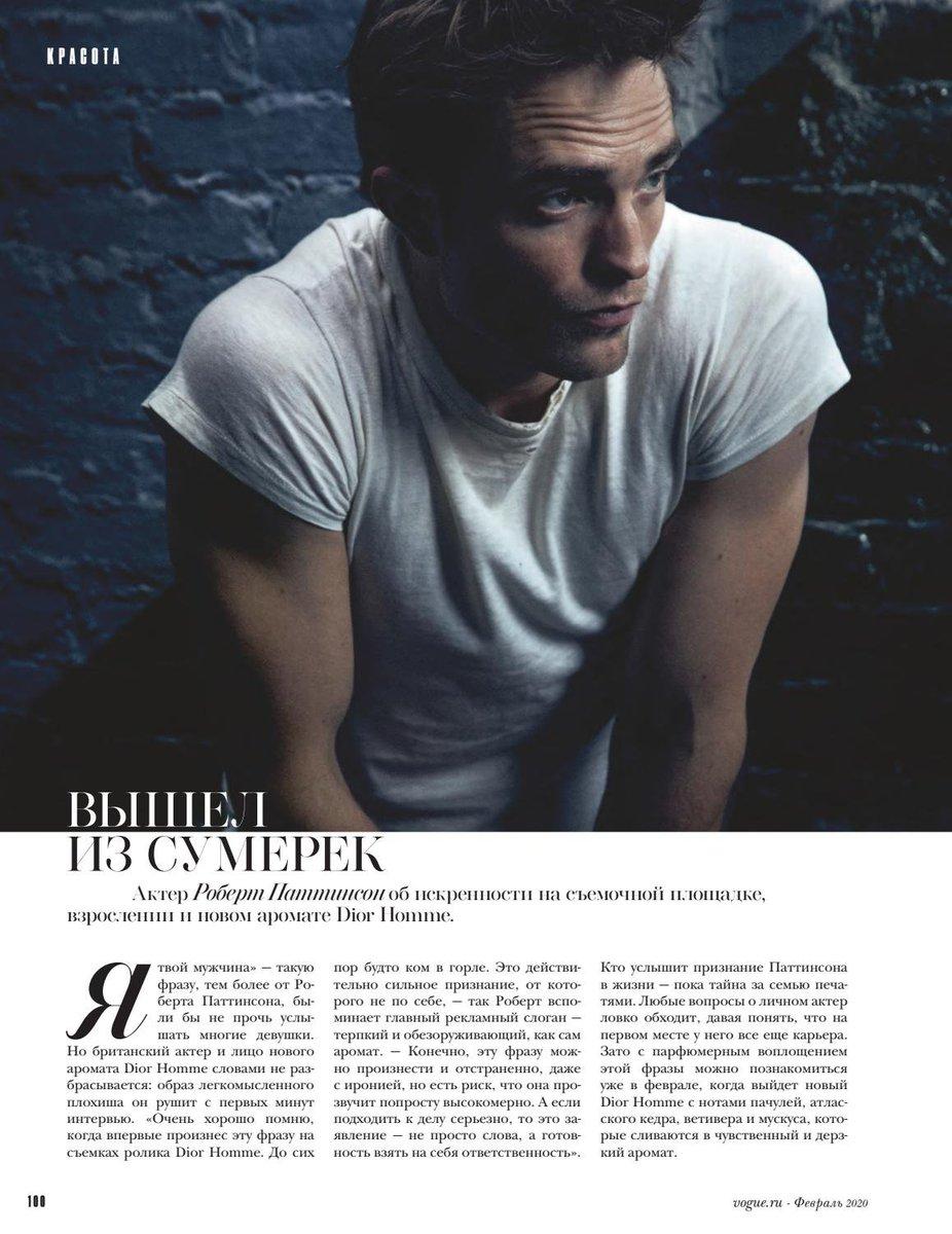 Robert Pattinson in Vogue Russia (2020)  #DiorHomme- I'm Your Man! (2020)  #RobertPattinson #DiorRob #DiorHomme #Diorpic.twitter.com/riikxlvcnc