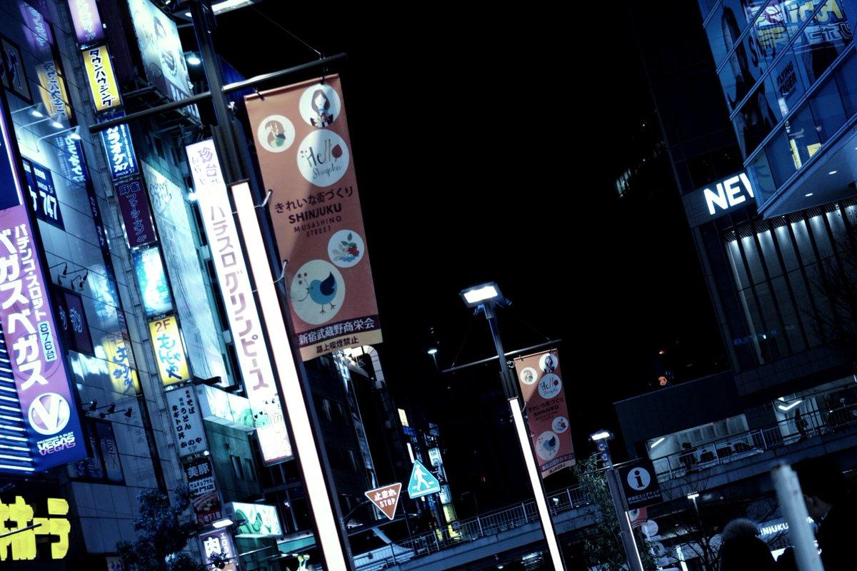 夜の街  #ファインダー越しの私の世界 #写真撮ってる人と繋がりたい #写真好きな人と繫がりたい #写真で奏でる私の世界 #キリトリセカイ #photograghy #photo #α6400 #夜