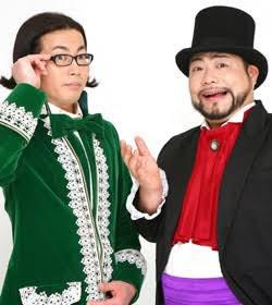 オフィシャル髭男爵…pic.twitter.com/BaiITu7gOm