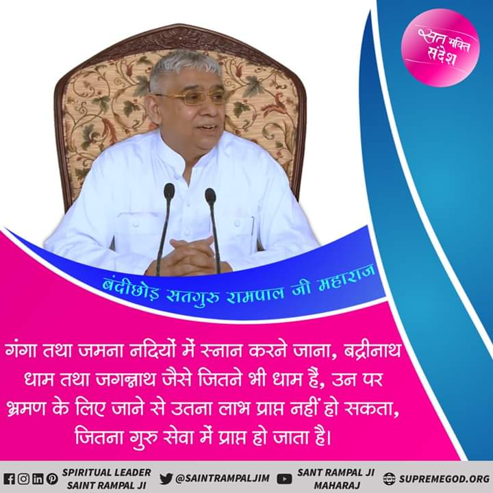 #TuesdayMotivation #Tuesdaythoughts 👉Way of Happiness. 👉Way of Salvation. 👉SPIRITUAL Discourse By Tattavdarshi Saint on  Sadhna TV 7:30pm to 8:30pm @SaintRampalJiM Must Watch Ishwar T.V-8:30pm  @satlok999