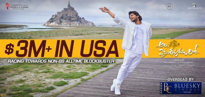 #AlaVaikunthapurramuloo USA only 6th Film to Gross Over $3Mn and is all set to create Non-Baahubali Record (Top 3) in a few days.  ALL TIME  http:// andhraboxoffice.com/info.aspx?id=7 59&cid=6&fid=26   …  <br>http://pic.twitter.com/isSSOIyxWl