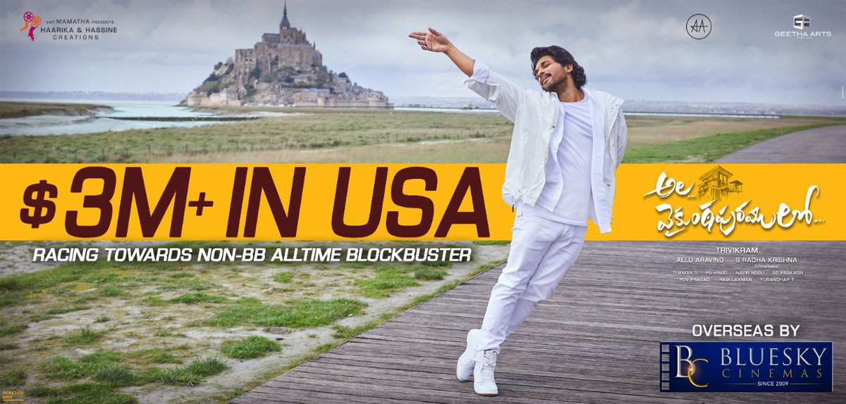 2020 Sankranthi Box-office Winner #AlaVaikunthapurramuloo Crossed $3Million mark and racing towards NON-BAAHUBALI RECORD in USA.   All Time Top 6 grosser @ USA   #AVPLSankranthiWinner<br>http://pic.twitter.com/qU9h9FH2Y5