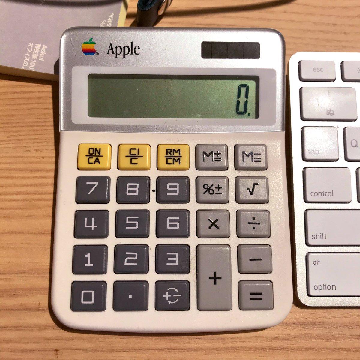 ただの自慢なのですが、私の電卓は、ヴィンテージApple。これ実は中身canon。つまり、迷走したAppleが名前貸しだけのダサイ形で小銭を稼いでた時代のもの。コード1本でも自前で作りパッケージ、販売店すらも1つの思想で統一されている今のAppleからは考えられないプロダクトでとても気に入ってます
