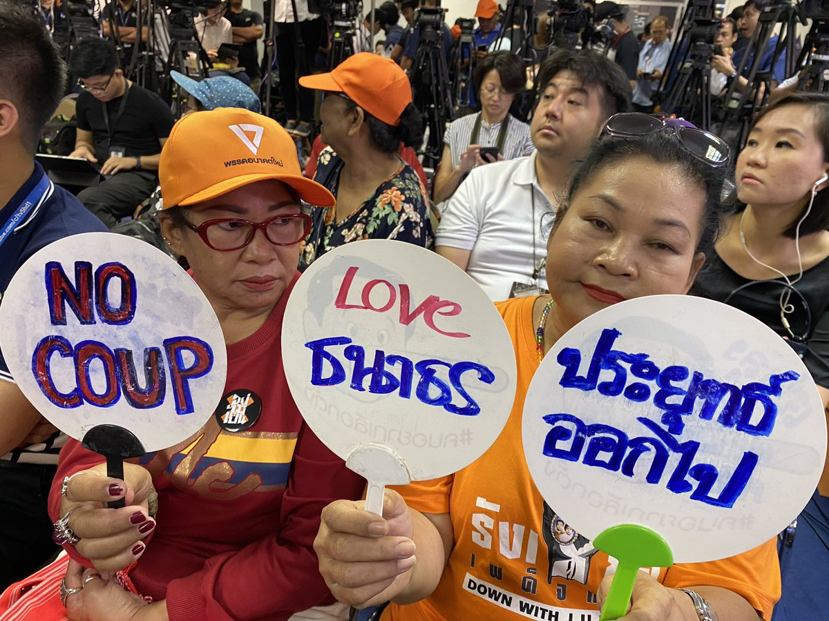 Supporters of @FWPthailand @Thanathorn_FWP start gathering at party HQ ahead of Constitutional court hand down a verdict on whether to dissolve the party.#อนาคตใหม่