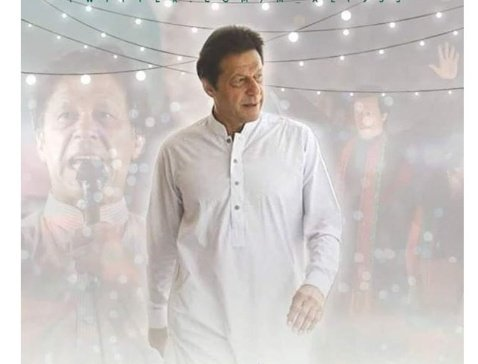 #PMIKRevivingPakistan  Restored  and revived the pride of Muslims Ummah.  Thank you Prime Minister Imran Khan. <br>http://pic.twitter.com/4OeDGR9mXg