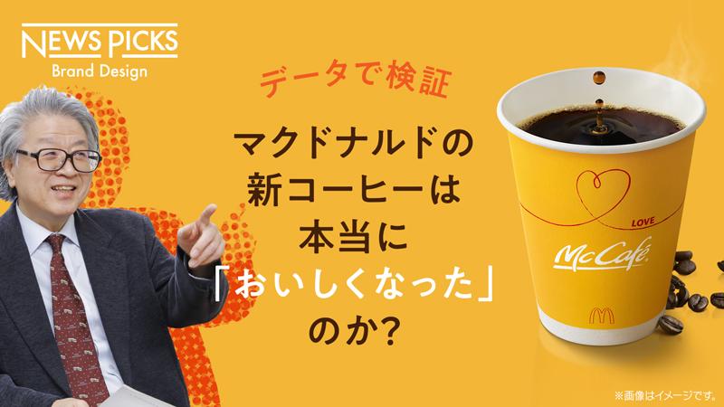 お知らせです📢 味覚研究の権威である九州大学の都甲潔教授が、知られざる「おいしい」の仕組みに迫ります❗今すぐ記事をチェック💨💨