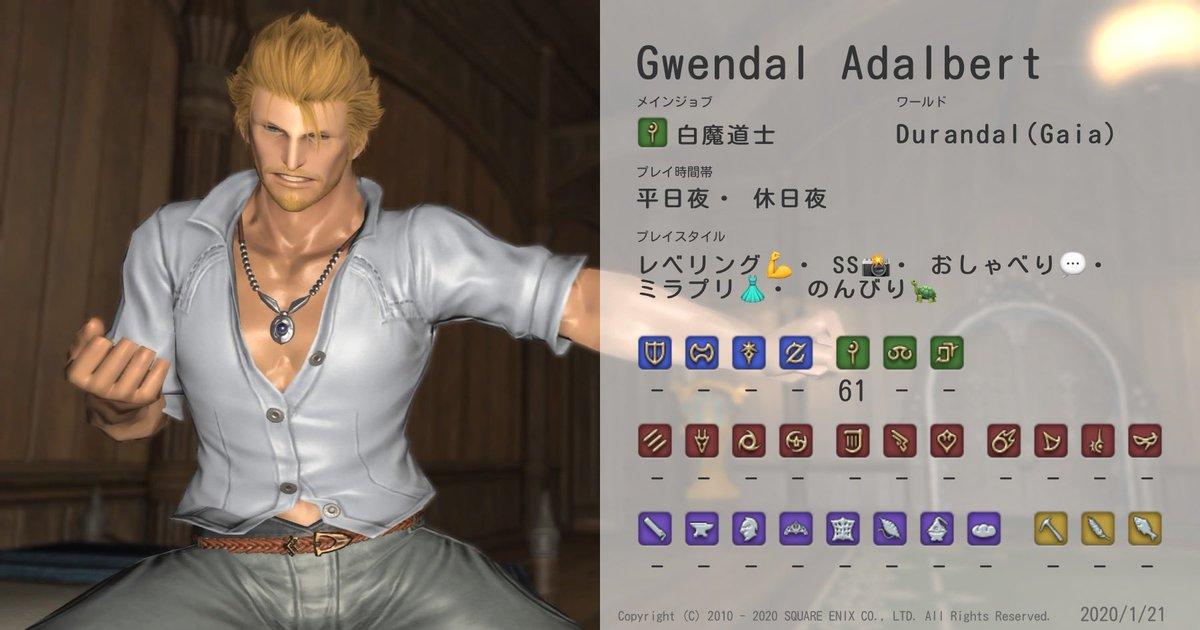 Gwendal A.@Durandalさんの投稿画像