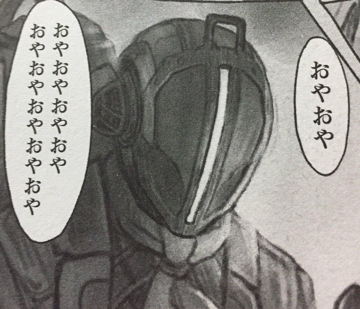 アビス 54 イン メイド