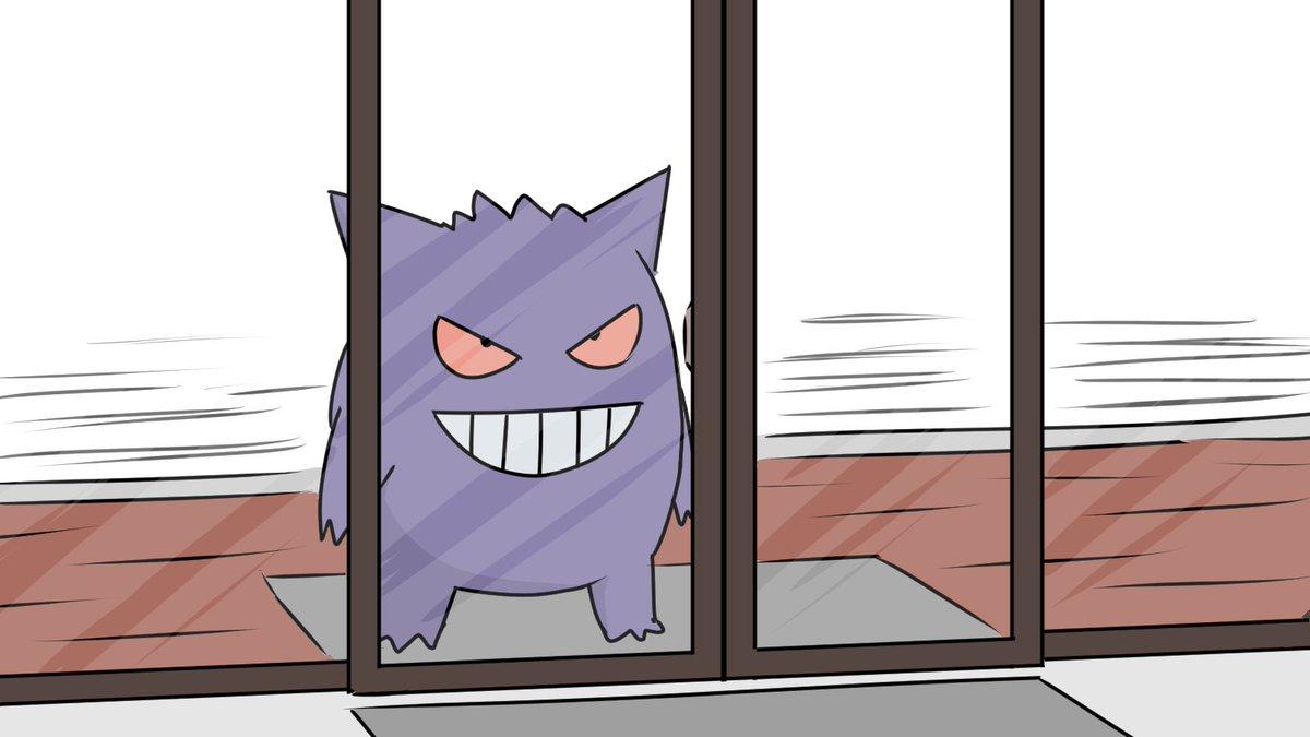 #ポケモンと生活押しボタン式のドアでボタンに気付かずドアの前でずっと待つゲンガー