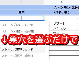 違い 色 ポケモン 剣 盾 レイド
